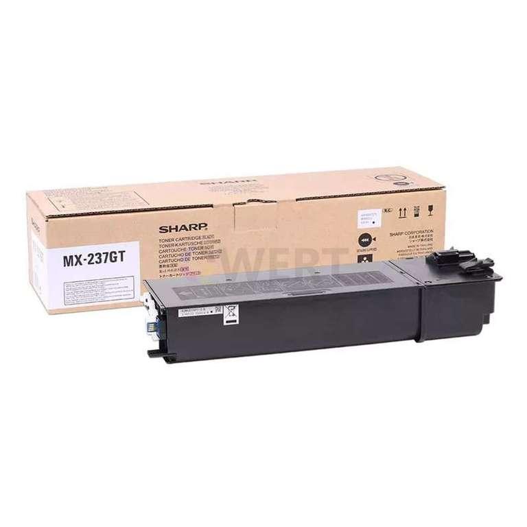 Заправка картриджа Sharp MX-237GT