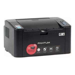 Ремонт принтера Pantum P2500W