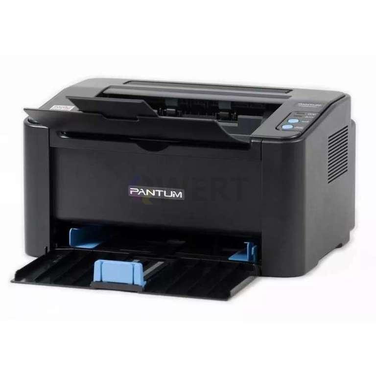 Ремонт принтера Pantum P2507