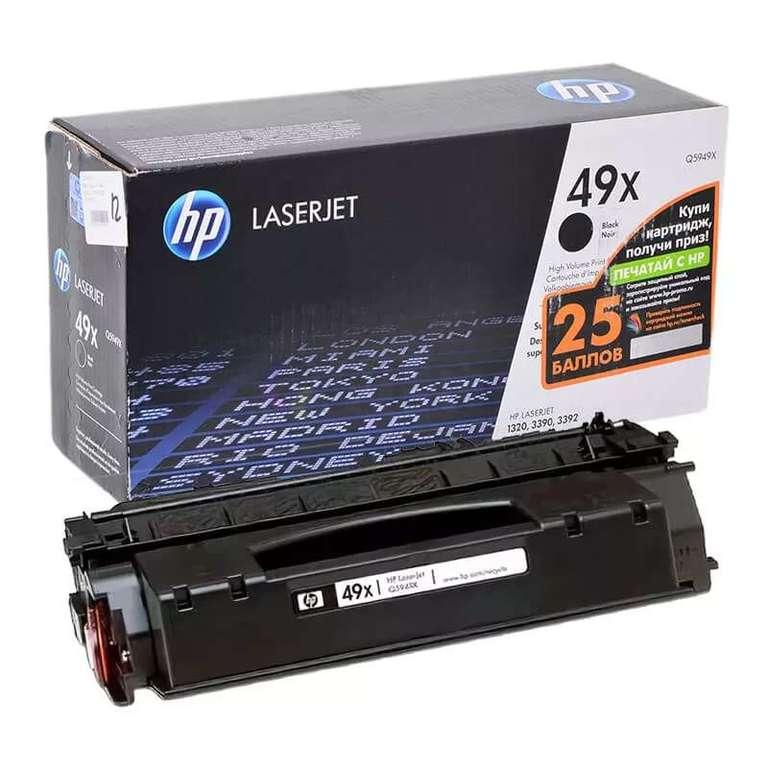 Заправка картриджа HP Q5949X (49X)