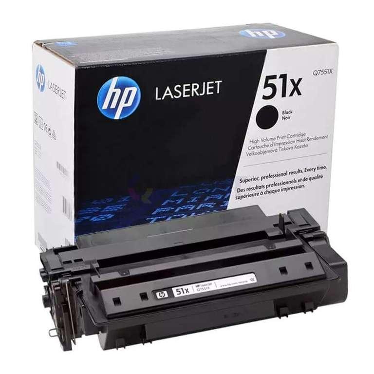 Совместимый картридж HP Q7551XD