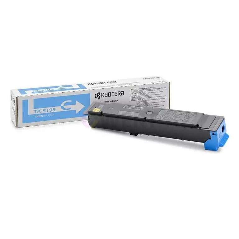 Заправка картриджа Kyocera TK-5195C