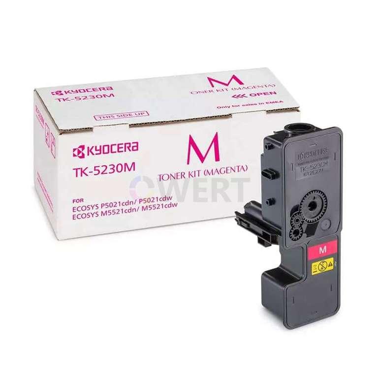 Заправка картриджа Kyocera TK-5230M