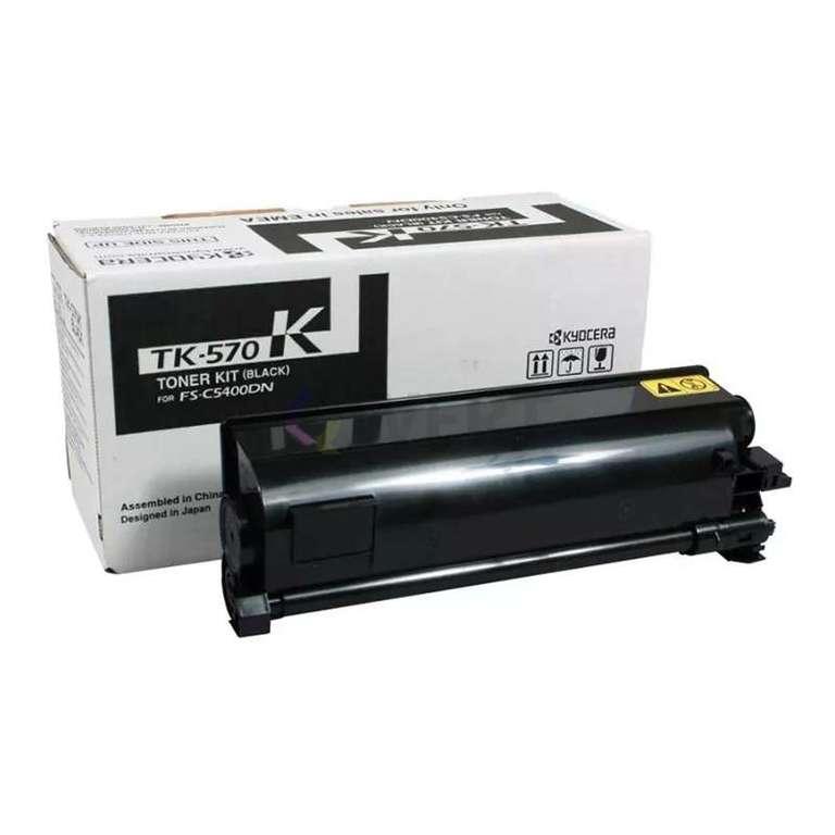 Заправка картриджа Kyocera TK-570K
