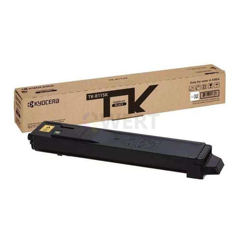 Заправка картриджа Kyocera TK-8115K