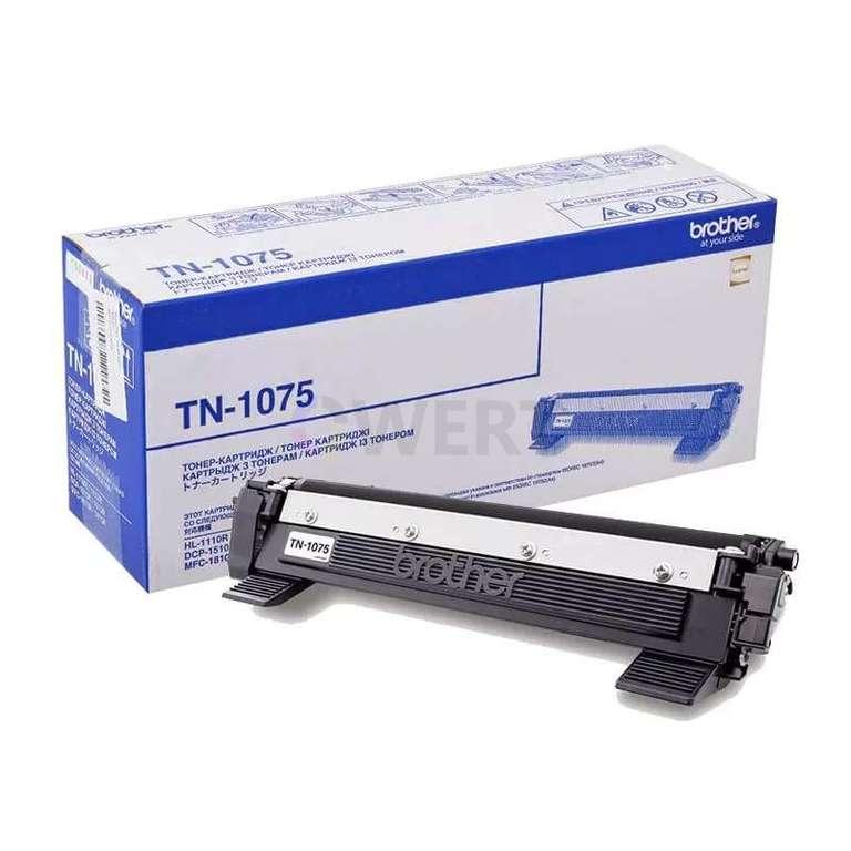 Совместимый картридж Brother TN-1075