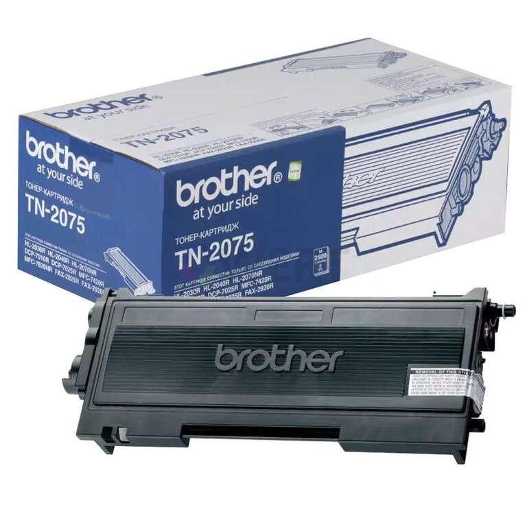 Совместимый картридж Brother TN-2075
