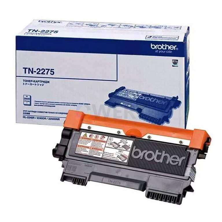 Совместимый картридж Brother TN-2275