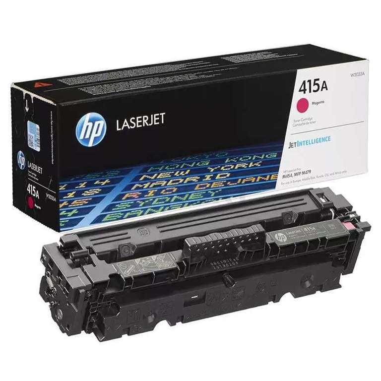 Заправка картриджа HP W2033A (415A)