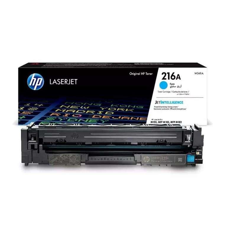 Совместимый картридж HP W2411A (216A)