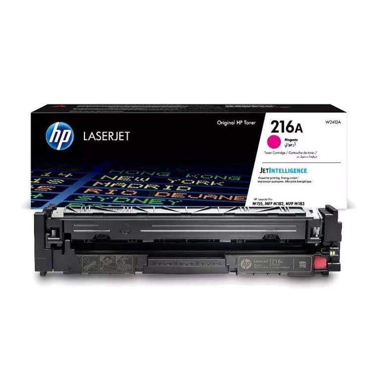 Заправка картриджа HP W2413A (216A)